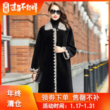 Simple and honest queen in autumn and winter Haining fur sheep shearing coat women's long mink fur composite fur one-piece Coat w