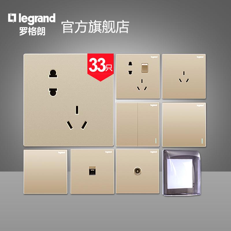 罗格朗开关插座套餐面板仕典金色33只装墙壁电源插座86型