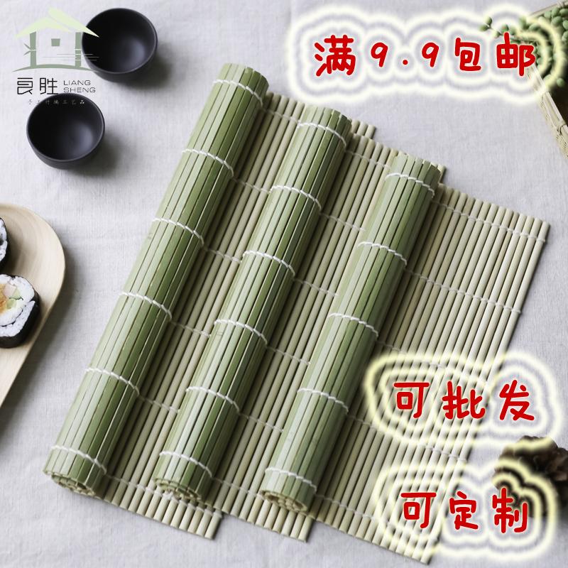 寿司紫菜包饭工具套装卷帘竹帘 初学者家用不粘青皮帘日式模具