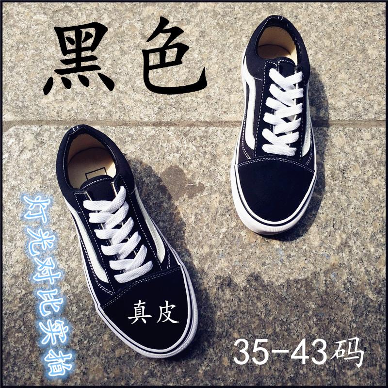 SK8万斯博帆布鞋女生对勾鞋 滑板鞋黑色 中大学生青少年板男鞋子12-02新券