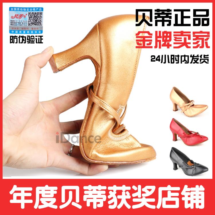 Специальное предложение подлинный бетти 125 женский современный обувь натуральная кожа мисс платить дружба обувь на наличый товар доставка включена
