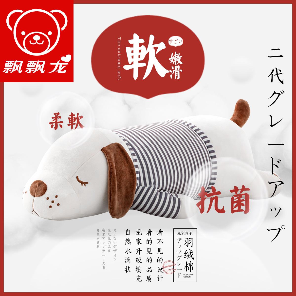 Милый соус папа собака кукла ложиться спать подушка подушка плюш игрушка куклы ткань кукла девочки день рождения подарок