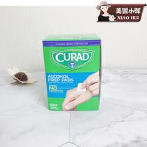 美国Curad一次姓家庭酒精棉片婴儿宝宝消毒棉片100片每片