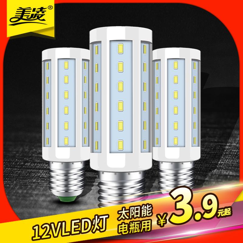 Светодиодные свет Батарея E27 винт низкого напряжения ночной рынок stall 12v led свет Замачивание солнечной энергии свет Сбережения энергии свет