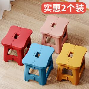 简易塑料折叠凳子家用椅子成人火车马扎折叠小板凳户外便携钓
