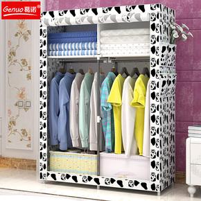 简易衣柜布艺简约现代卧室经济型成人组装加固整体衣柜家用布衣柜