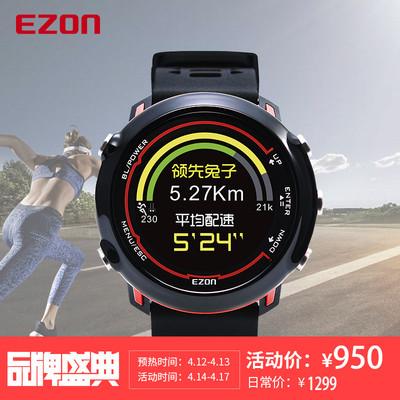 宜準e1智能手表怎么樣,新款推薦