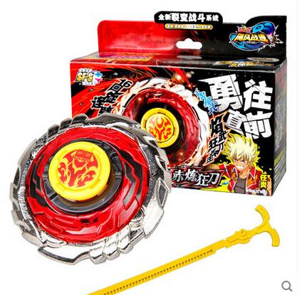 奧迪雙鑽兒童玩具戰鬥王颶風戰魂3陀螺套裝初始 烈風聖翼