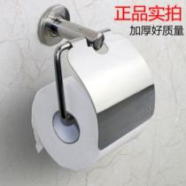 酒店公共大卷纸巾盒筒洗手卫生间厕纸箱架挂式大盘厕所免打孔防水
