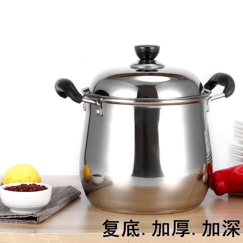 汤锅不锈钢锅加厚复底锅不粘锅煲汤锅涮肚锅深炖锅电磁炉通用锅具