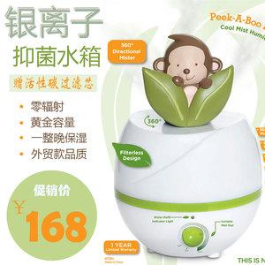 【天天特价】空调香薰加湿器卧室大容量婴儿房空气加湿器超静音