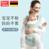 多功能宝宝坐凳前抱式 婴儿背带腰凳四季 前后两用轻便腰登抱娃神器