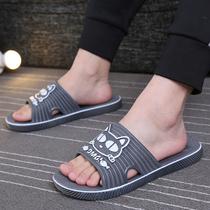 新款拖鞋男夏室内家用情侣一字拖塑料大码软底防滑防水凉拖鞋男士