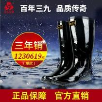 3539雨鞋橡胶雨靴男中筒高筒水靴耐磨防水软底大码工作劳保鞋水鞋