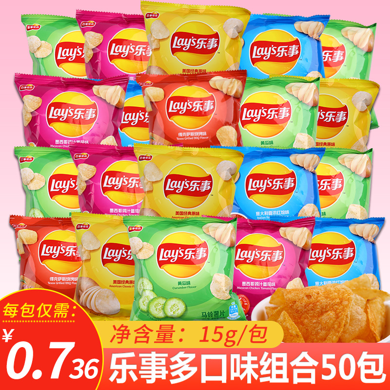 乐事薯片15g*50包办公室休闲膨化网红零食小吃混合大礼包批发图片