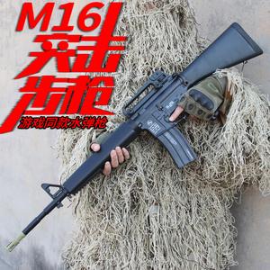 贝利格m16突击步枪绝地求生吃鸡m416连发电动水弹抢cs儿童玩具枪