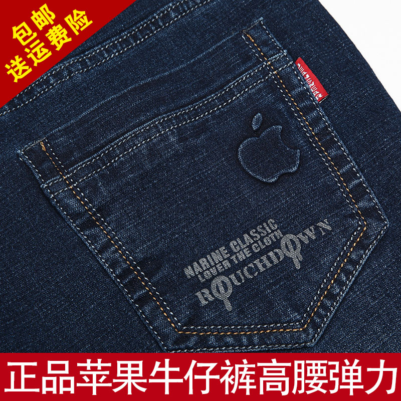 Genuine apple jeans mens loose fitting straight tube autumn and winter thick black pants mens elastic high waist casual pants