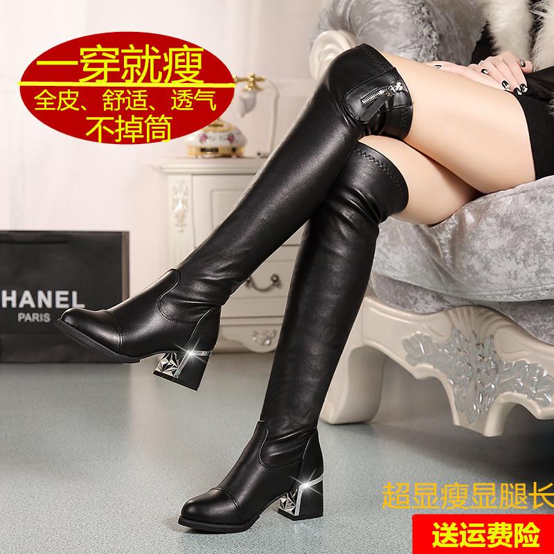 过膝靴子女长靴弹力靴2020秋冬款显瘦皮面长筒靴女粗跟高筒靴高跟