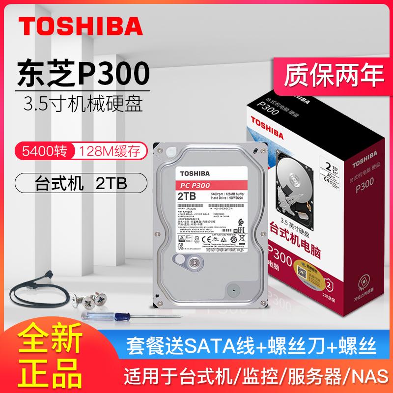 SSD диски Артикул 617945013754