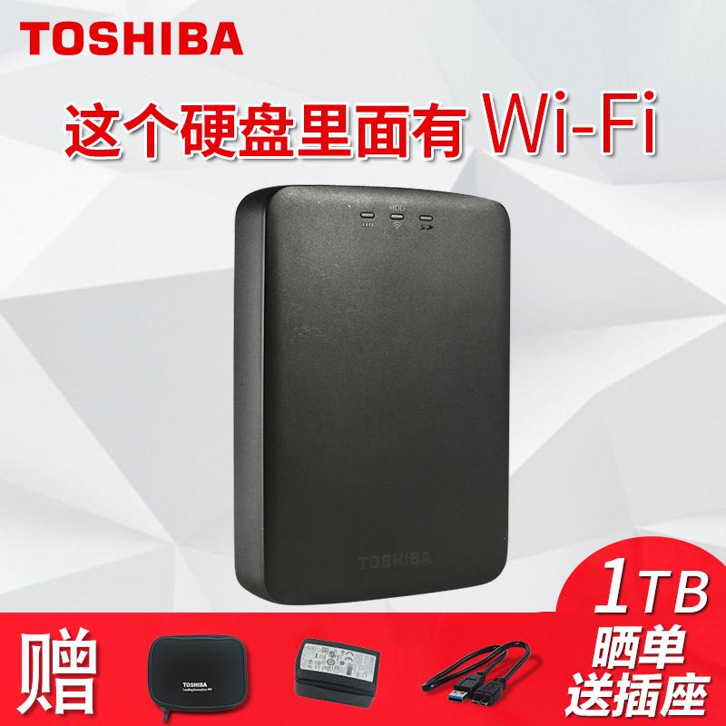东芝 HDTU110Y移动硬盘,来看看大家是评价的