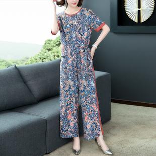 夏季 两件套真丝套装 九分阔腿裤 女2019新款 时尚 桑蚕丝印花显瘦套装