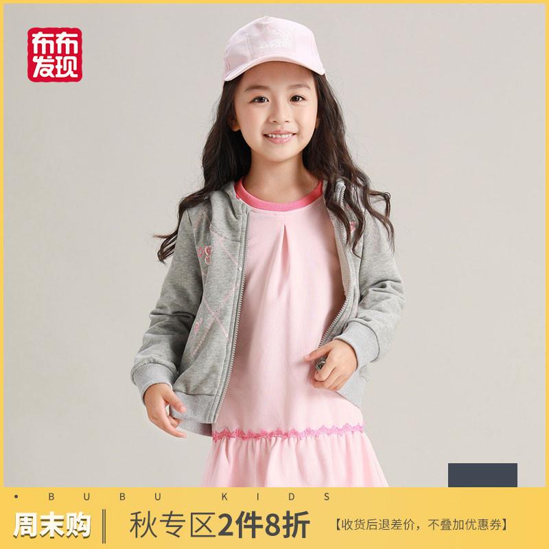 布布发现童装女孩休闲连帽外套秋2019新品儿童运动中国风短款外衣