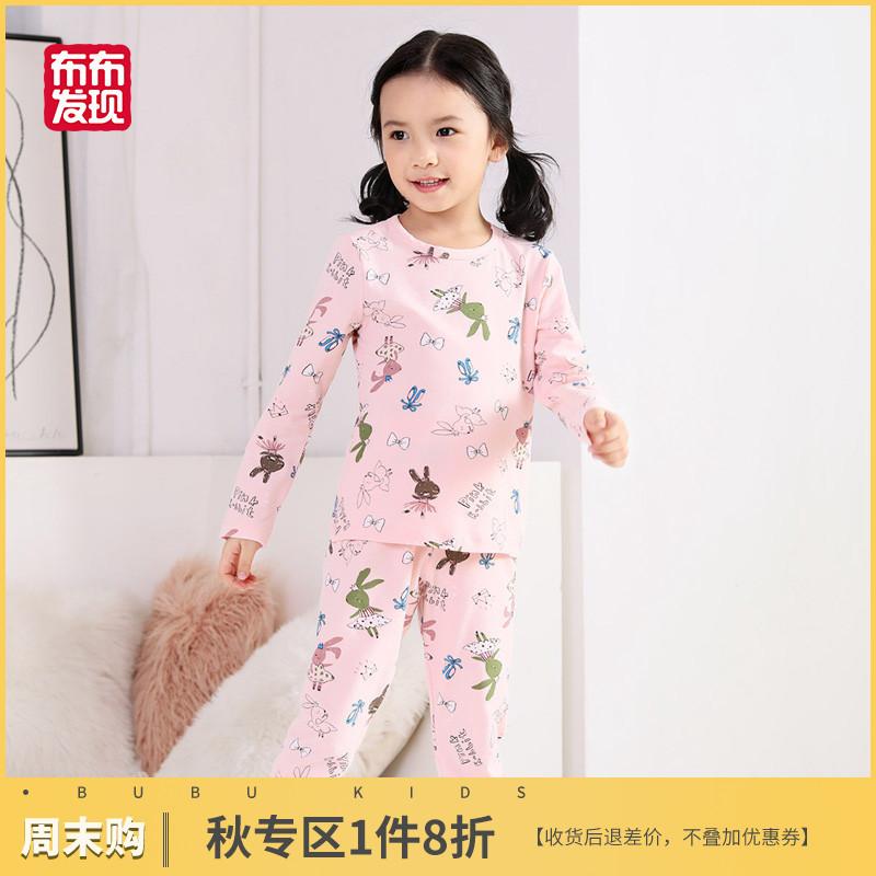 布布发现童装女童家居服2019秋季新款中大儿童粉色睡衣长袖两件套