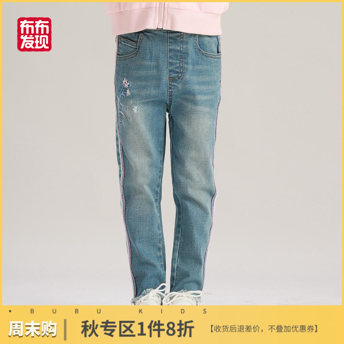 布布发现童装女童牛仔长裤2019年秋季新款中大儿童洋气小脚裤子潮