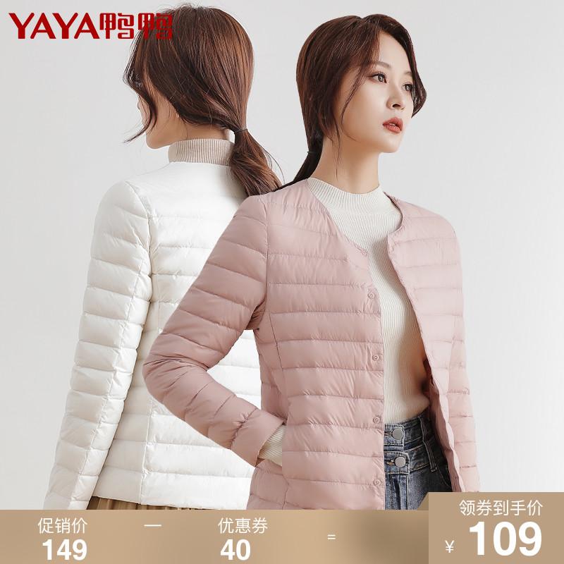 鸭鸭羽绒服女短款2021年秋冬新款轻薄羽绒服内胆轻型薄款时尚保暖