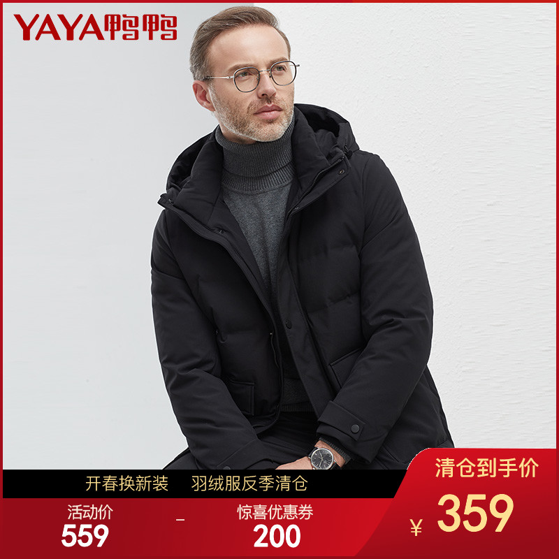 Ya Ya 2020 winter new down jacket men's short business casual jacket jacket middle-aged and elderly dad suit
