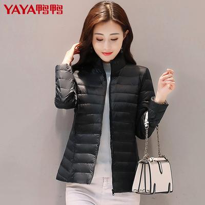 鸭鸭2019冬季新款女装时尚修身外套立领轻薄羽绒服女短款