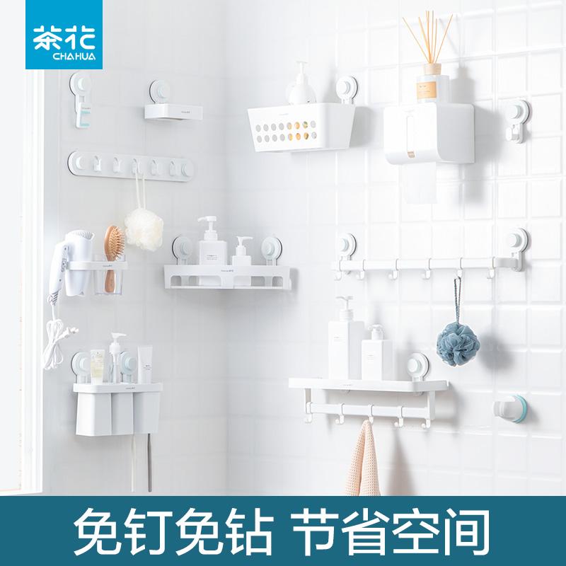 Полки и аксессуары для ванной Артикул 595481303254