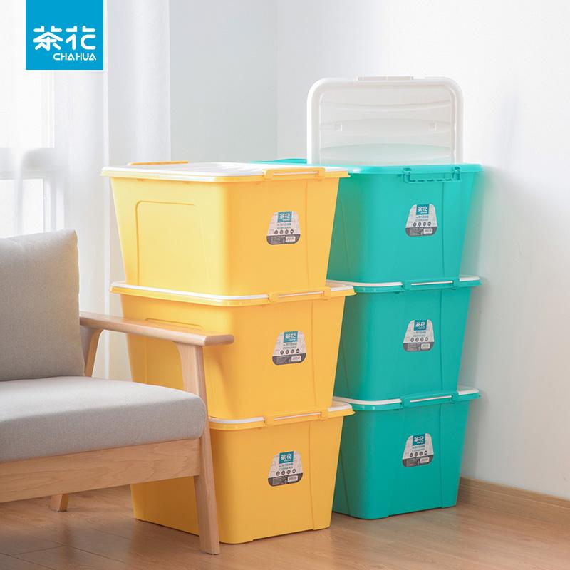 茶花大號58L塑料收納箱整理箱玩具有蓋衣服被子置物儲物箱3個裝
