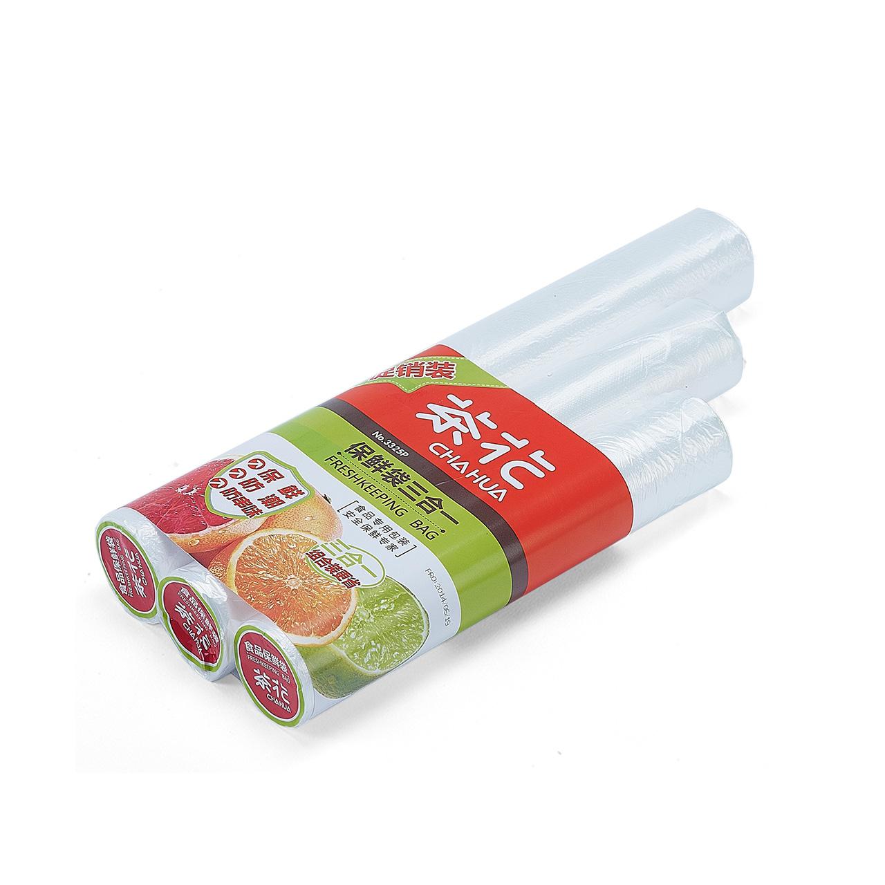 茶花一次性食品保鮮袋加厚保鮮袋食品袋點斷式超市大中小號3325P