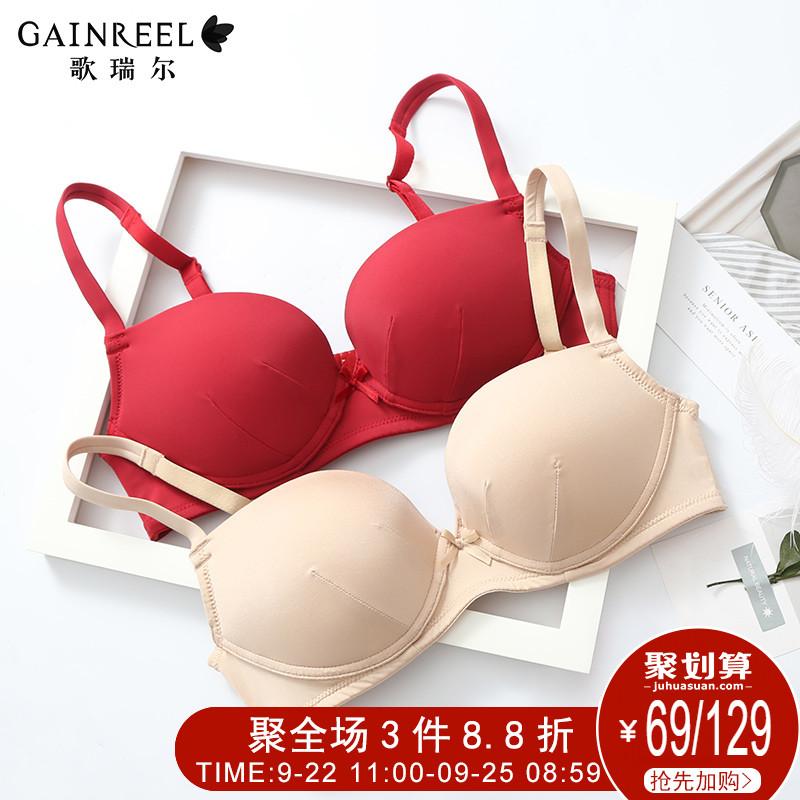 歌瑞尔夏季甜美性感小胸聚拢内衣舒适无钢圈少女文胸罩ABB18047