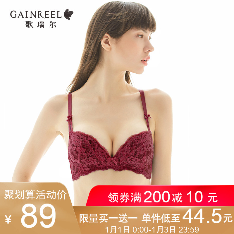 歌瑞尔甜美蕾丝舒适无钢圈内衣性感小胸聚拢女士文胸罩180716A