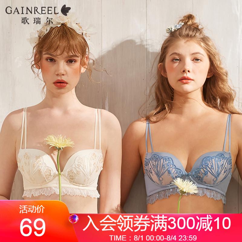 【单件文胸】歌瑞尔旗下时尚舒适内衣女甜美可爱少女文胸ABB210