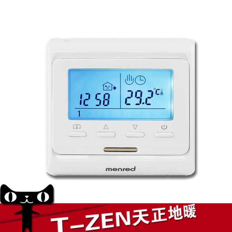 Термостат с подогревом пола E31 E51 E91 Поверхность управления электрическим отоплением панель Программирование контроля температуры