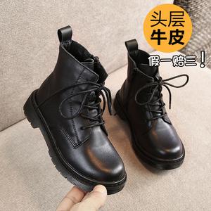 男童马丁靴2021春秋季新款冬二棉鞋