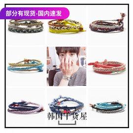 韩国MOREE正品代购郑容和同款3mix手工编织三层许愿手绳情侣手链
