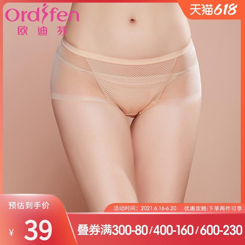 商场同款Ordifen/欧迪芬 网纱冰凉舒爽低腰平角无痕内裤 OP7519