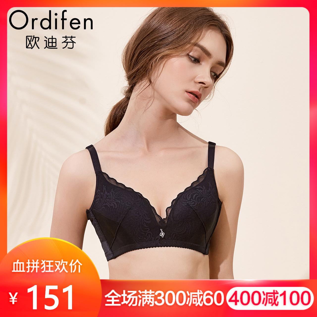 欧迪芬女士内衣胸罩无钢圈薄模杯大码聚拢侧收调整型文胸XJ8506J