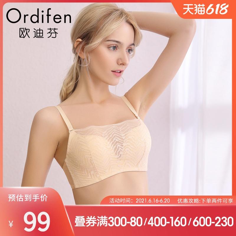 欧迪芬女士内衣蕾丝性感抹胸防走光胸罩聚拢无痕无钢圈文胸XB9603