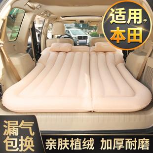 本田CRV XRV 繽智SUV專用後備箱車載充氣牀墊氣墊旅行汽車車中牀