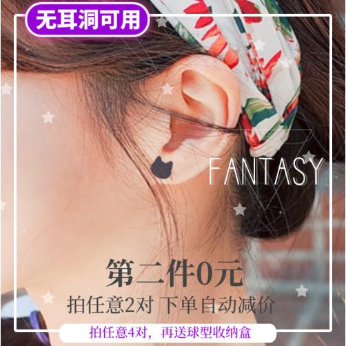 Matte black cat S925 Sterling Silver retro Earrings single female minority simple original handmade earclip without ear hole