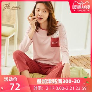 顶瓜瓜睡衣女春季新款纯棉家居服套装 可爱印花少女休闲长袖居家品牌