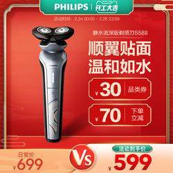 Philips/飞利浦S588男士剃须刀电动刮胡刀胡须刀故宫系列剃须刀