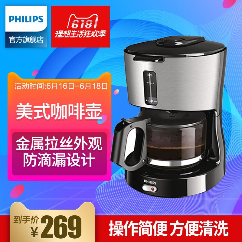 Philips飞利浦 HD7450 咖啡机怎么样,质量