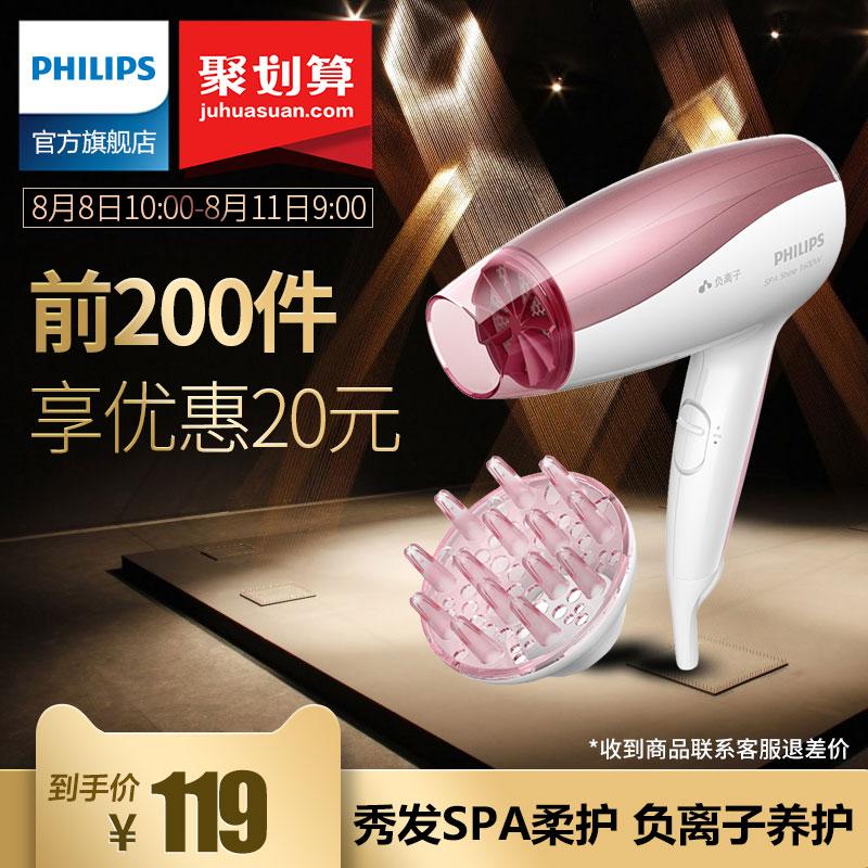 飞利浦电吹风机家用大功率负离子冷热风恒温官方正品HP8221