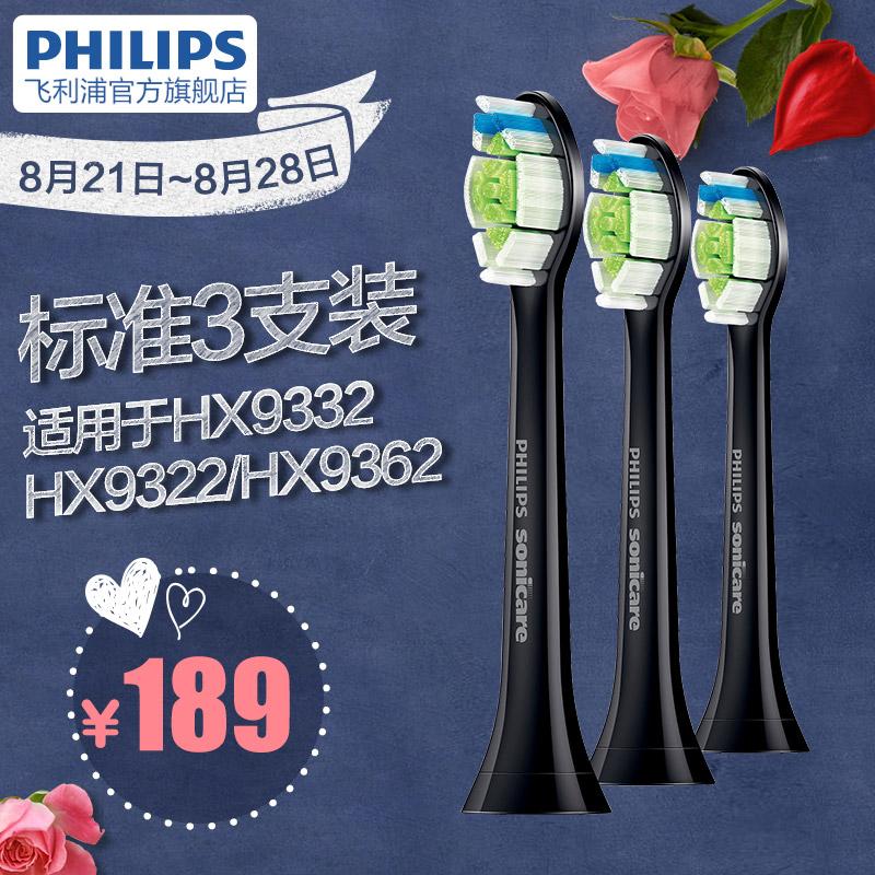 Philips электрический зубная щетка замена кисти HX6063 3 палочки подходит для HX9332/HX9322/HX9362